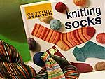 Sock Knitting Gift