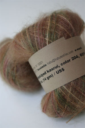 Habu Mohair and Silk Knitting Yarn in 204 Camel