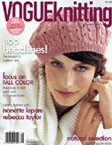 vogue knitting fall 09